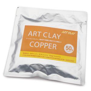 Art Clay Copper